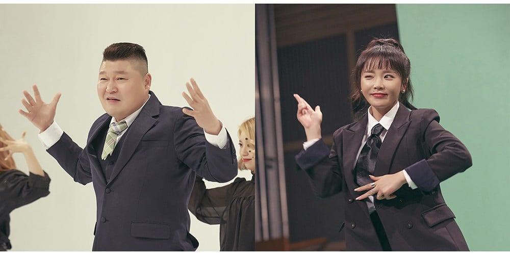 Kang Ho Dong, Hong Jin Young