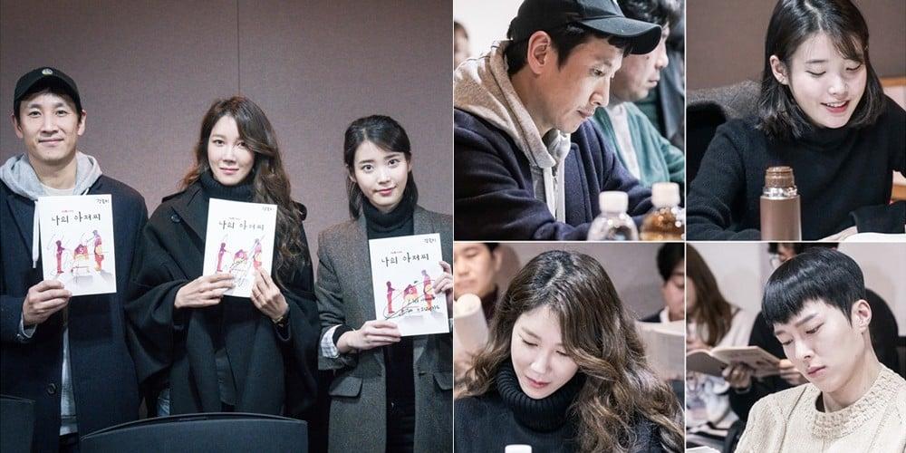 IU, Lee Ji Ah, Lee Sun Gyun