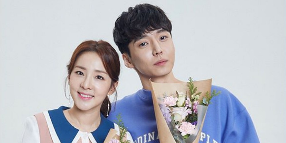 Dara,oh-yeon-seo,park-hae-jin,yoo-in-young