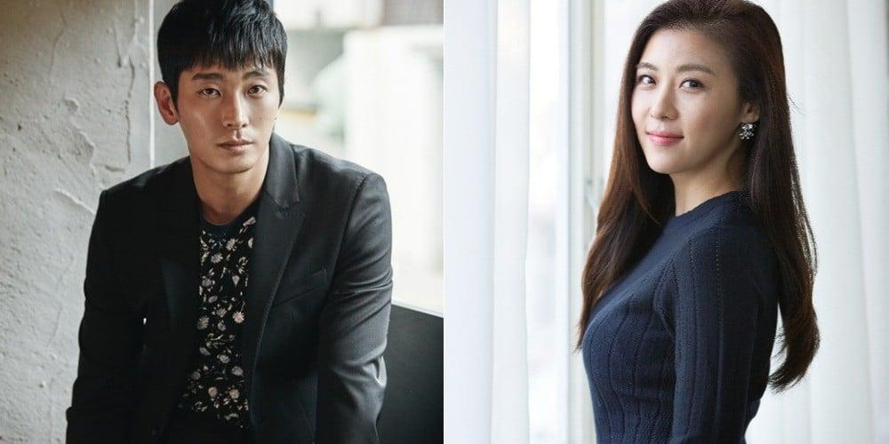 Joo Ji Hoon, Ha Ji Won