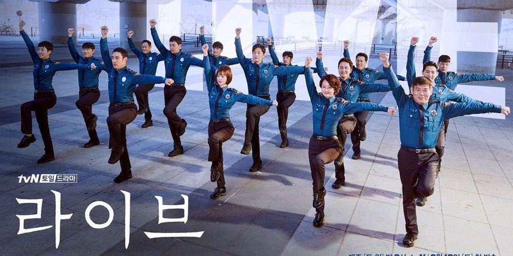 Lee-Kwang-Soo,sung-dong-il,jang-hyun-sung,jung-yoo-mi