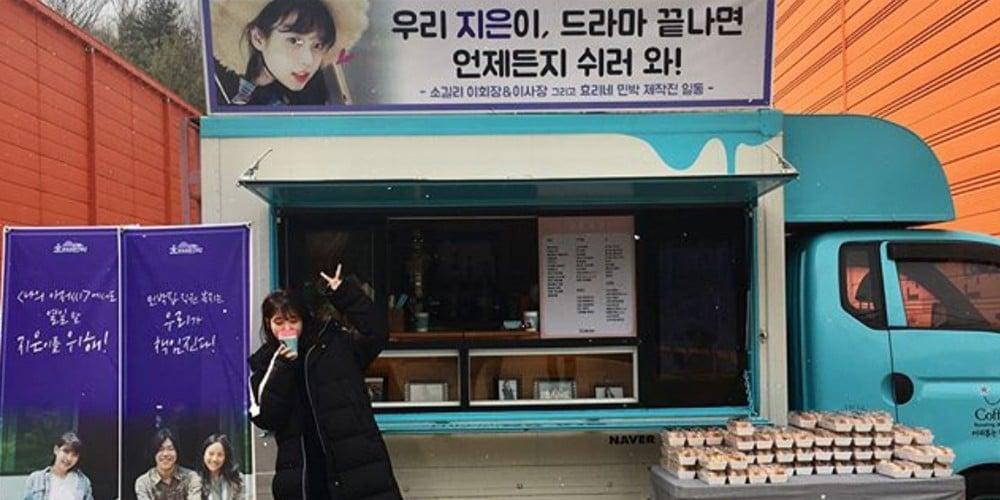 Lee-Hyori,IU,lee-sang-soon