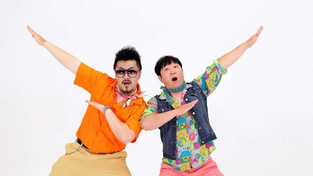 Jung Hyung Don and Defconn to leave 'Weekly Idol' after 7 years