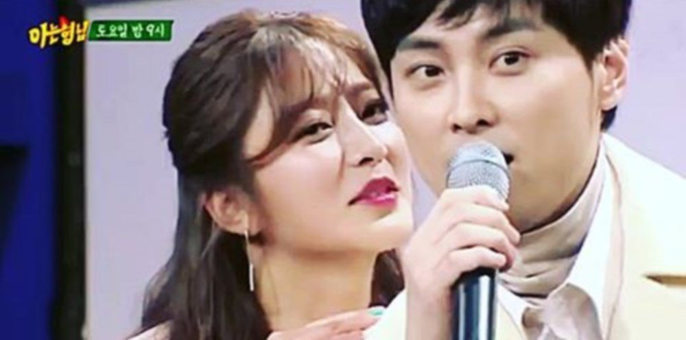 Park Se Young, Min Kyung Hoon