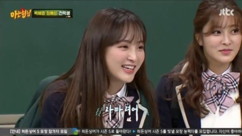 Jung Hye Sung says she's ready for a boyfriend on 'Knowing Brothers