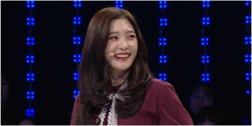 Jung Chae Yeon, Eunchae