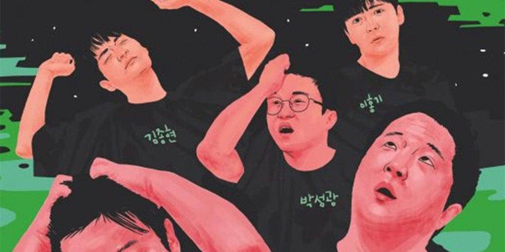 TEEN-TOP,Niel,kim-byung-man