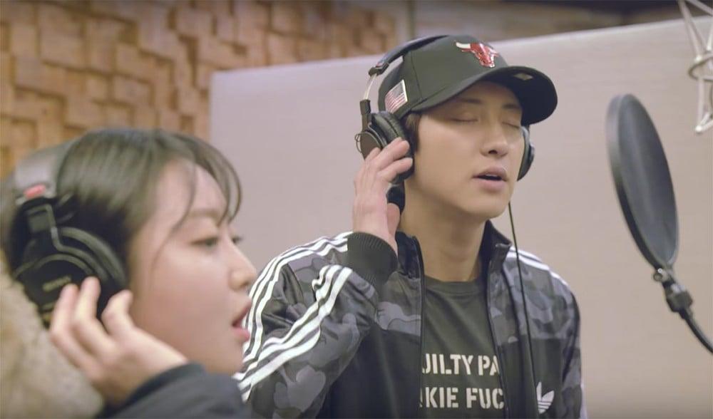 EXO, Chanyeol, Punch