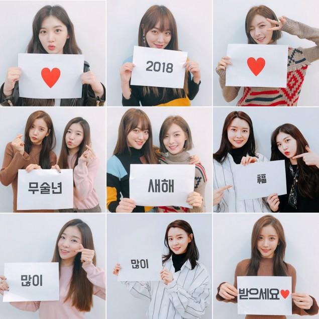K-pop Stars Wish Fans A Happy Lunar New Year (Part 2