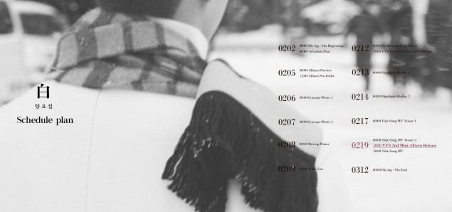 "Lee Kikwang (HighLight) >> Digital Single ""Don't Close Your Eyes"" - Página 8 Highlight_yoseob_1517497889_20180201_yoseob2"