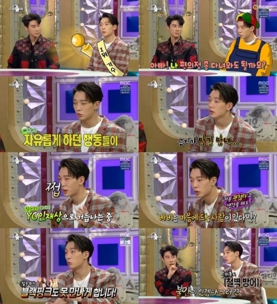 """ikon dating ban Performing my type ikon describe their ambiguous dating ban yg entertainment's rookie boy group ikon opens up about their """"dating ban"""" during a recent filming for kbs2tv's """"yoo hee yeol's sketchbook"""" """"our agency does have some sort of a dating ban system,"""" the members begin by introducing."""