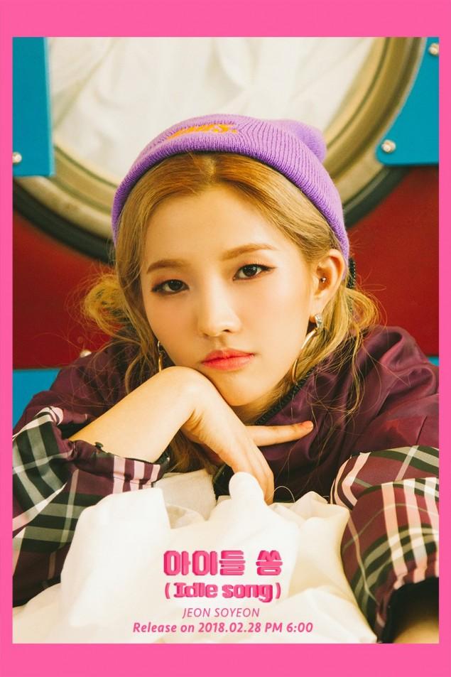 I-DLE/ IDLE (GIRL-I-DLE) >> Preparando Debut Jeon-so-yeon_1519584941_yXsWWlR__1_