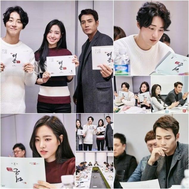 yoon si va joo won dating