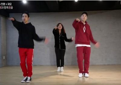 PO-,jinyoung