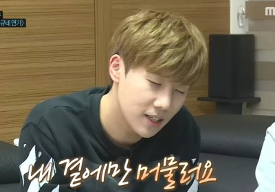 INFINITE,Sunggyu,lee-kyung-kyu