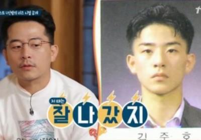 song-joong-ki,kim-jun-ho