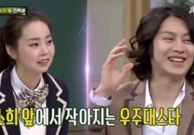Super-Junior,Heechul,Sohee