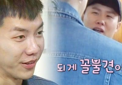 Sungjae,Lee-Seung-Gi,lee-sang-yoon,yang-se-hyung