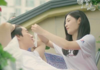 San-E,jung-chae-yeon