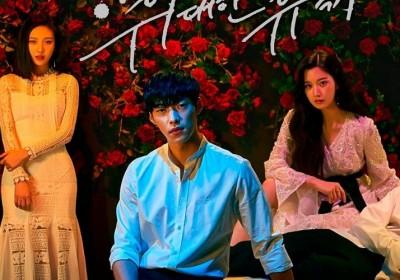 moon-ga-young,joy,kim-min-jae,woo-do-hwan