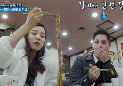 lee-soo-geun,yoon-so-hee,kim-young-chul