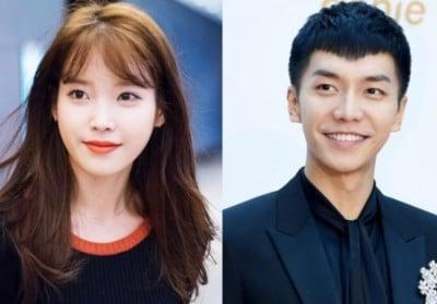 IU,Lee-Seung-Gi