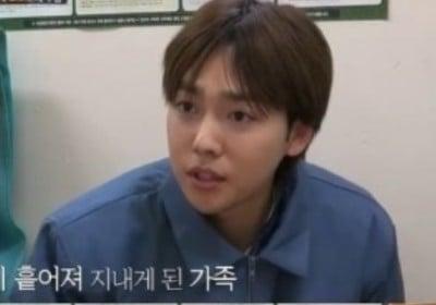 kim-jin-woo