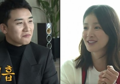 Seungri,lee-si-young