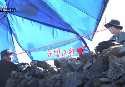 kim-byung-man,sf9,rowoon