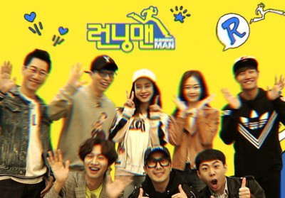 Kim-Jong-Kook,HaHa,Lee-Kwang-Soo,Song-Ji-Hyo,Yoo-Jae-Suk,Gary,ji-suk-jin,yang-se-chan