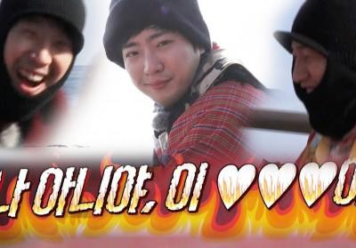HaHa,Lee-Kwang-Soo,lee-sang-yup