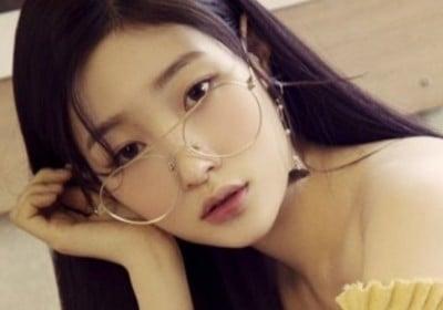 jung-chae-yeon