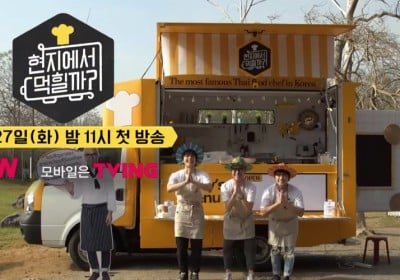 Minwoo,Minwoo,Minwoo,yeo-jin-goo,hong-suk-chun