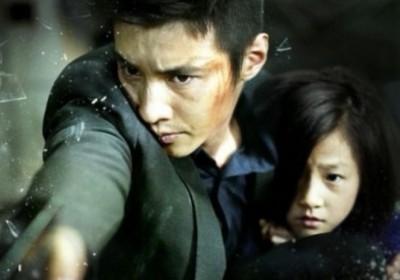 kim-sae-ron,won-bin