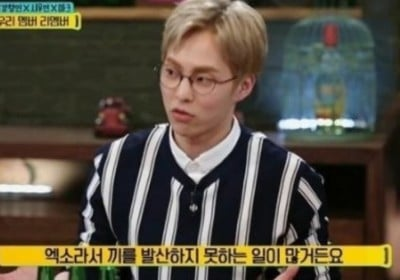 EXO,Baekhyun,Xiumin