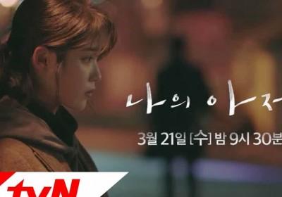 IU,lee-sun-gyun
