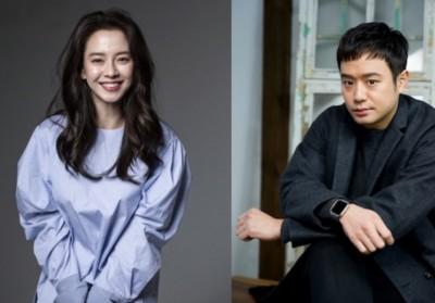 Song-Ji-Hyo,chun-jung-myung