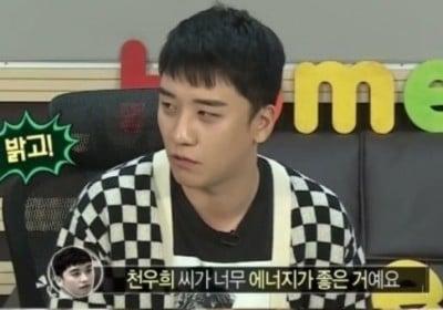 Seungri,chun-woo-hee