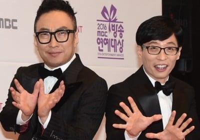 Yoo-Jae-Suk,park-myung-soo