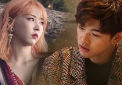 eric-nam,moon-byul