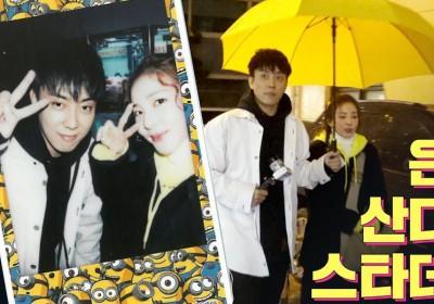 Sechskies,Eun-Ji-Won,Dara