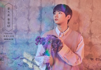 ahn-hyung-seob,lee-eui-woong