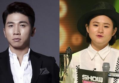 Jung-Hyung-Don,yoo-se-yoon,kim-shin-young,defconn
