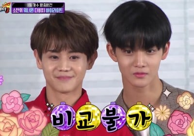 highlight,yoseob,wanna-one,bae-jin-young