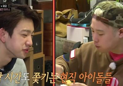 PO-,solbi,sleepy,jinyoung