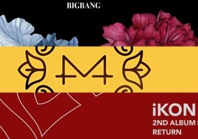 Big-Bang,roy-kim,gaeko,10cm,mamamoo,ikon,heize,momoland,wanna-one