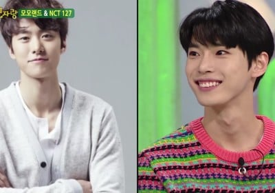 gong-myung,doyoung,nct,nct-127,momoland