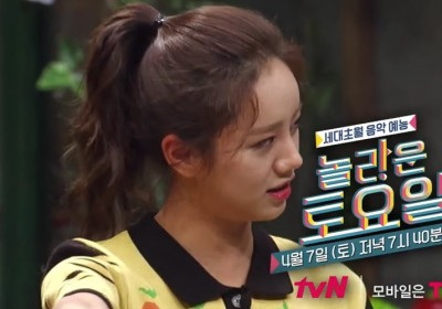Hyeri,Key,Seventeen,shin-dong-yup,park-na-rae
