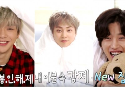 Xiumin,kim-min-suk,loco,jang-kiha,kang-daniel