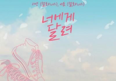 Hello-Venus,seoyoung